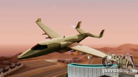 Штурмовик Shamal для GTA San Andreas