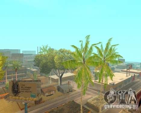 Пальмы из Crysis для GTA San Andreas третий скриншот