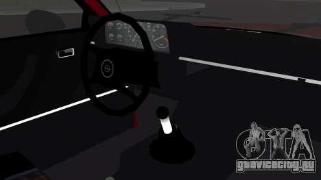 Opel Manta B1 для GTA San Andreas вид справа
