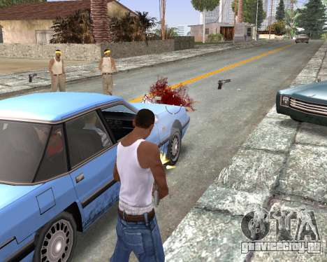 Blood Effects для GTA San Andreas четвёртый скриншот