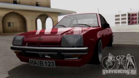Opel Manta B1 для GTA San Andreas