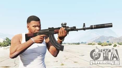 АК74М для GTA 5