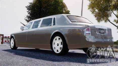 Rolls-Royce Phantom LWB для GTA 4 вид слева