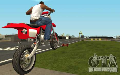 New Sky для GTA San Andreas второй скриншот