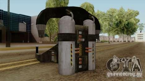 Original HD Jetpack для GTA San Andreas