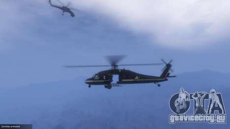 Raccoon City Vehicles для GTA 5 девятый скриншот