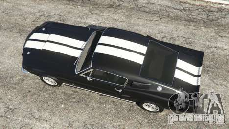 Ford Mustang GT500 1967 для GTA 5 вид сзади