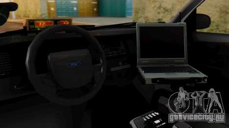 Police SF 2013 для GTA San Andreas вид изнутри