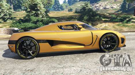 Koenigsegg Agera v0.8 [Early Beta] для GTA 5 вид слева