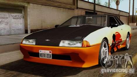 Винил для Elegy - Samurai Drifting для GTA San Andreas