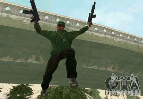 АКС-74У для GTA San Andreas шестой скриншот
