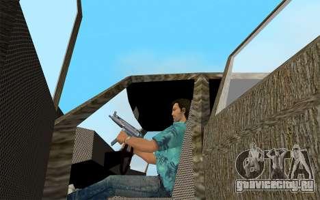 Дизайнер Серии - Адмирал для GTA Vice City вид сзади слева