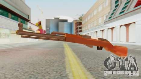 SKS SA Style для GTA San Andreas