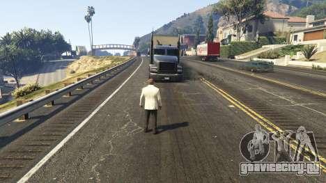 Взрыв левой шины у ближайших машин 2.0 для GTA 5 второй скриншот