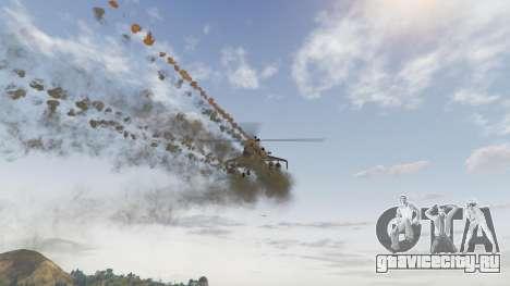 Realistic rocket pod 2.0 для GTA 5