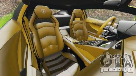 Lamborghini Aventador LP700-4 v1.0 для GTA 5 вид спереди справа