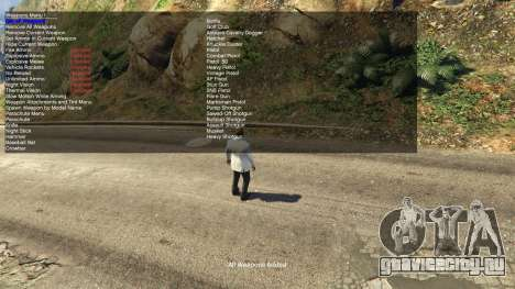 Simple Trainer 2.1 для GTA 5