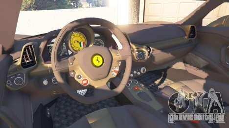 Ferrari 458 Italia v0.9.3 для GTA 5 вид сзади справа
