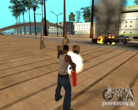 HQ Effects and Sun Final Version для GTA San Andreas шестой скриншот