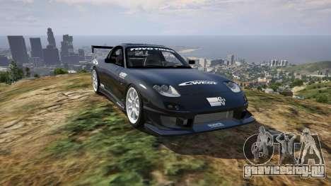 Mazda RX7 C-West 0.2 для GTA 5