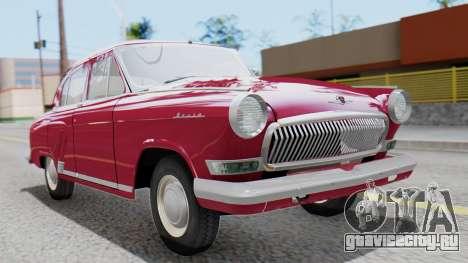 ГАЗ 21 Волга v3 для GTA San Andreas