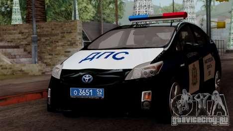 Toyota Prius ДПС для GTA San Andreas