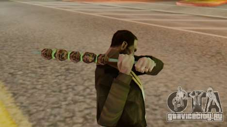 Skewer для GTA San Andreas третий скриншот
