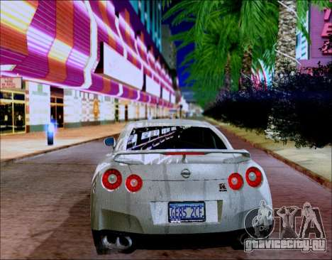 Flash ENB для GTA San Andreas третий скриншот