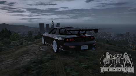 Mazda RX7 C-West 0.2 для GTA 5 вид сзади справа
