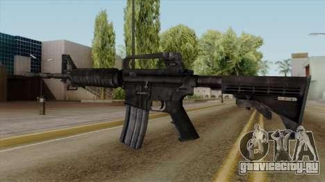 Original HD M4 для GTA San Andreas второй скриншот