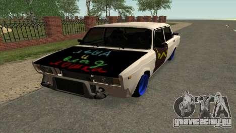 ВАЗ 2105 БК v2.0 для GTA San Andreas