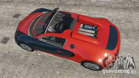 Bugatti Veyron Grand Sport v3.3 для GTA 5 вид сзади