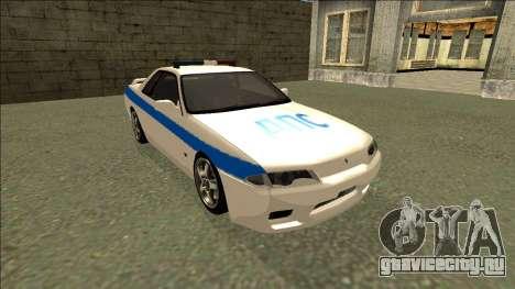 Nissan Skyline R32 Russian Police для GTA San Andreas вид сзади