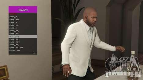 Менеджер кат-сцен для GTA 5
