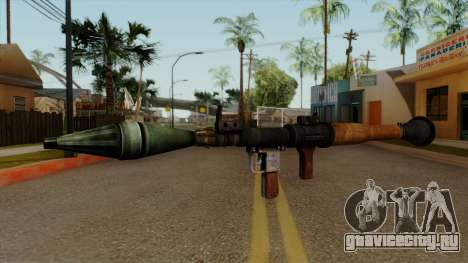 Original HD Rocket Launcher для GTA San Andreas