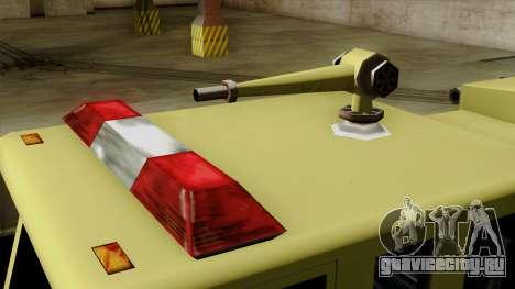 SAFD SAX Airport Engine для GTA San Andreas вид сзади