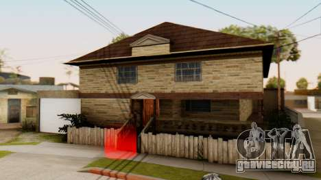 New House for CJ для GTA San Andreas