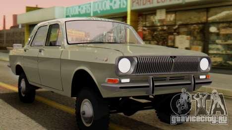 ГАЗ 24-95 для GTA San Andreas
