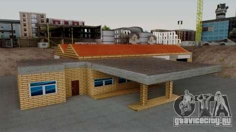 Новые текстуры старого гаража в Doherty для GTA San Andreas второй скриншот