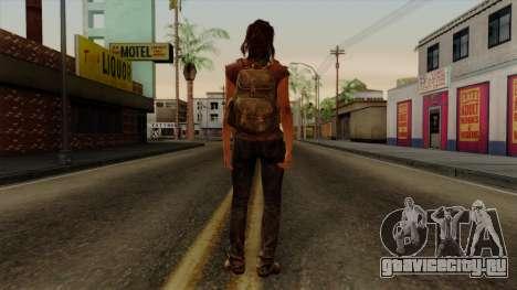 Tess from The Last of Us для GTA San Andreas третий скриншот
