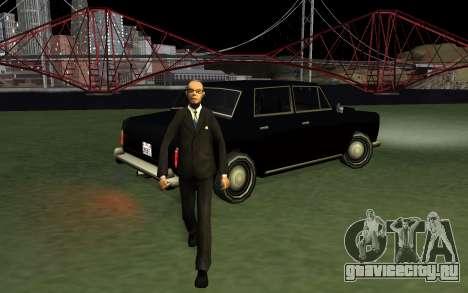 New Sky для GTA San Andreas седьмой скриншот