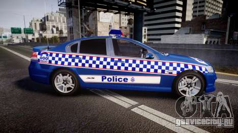 Holden VE Commodore SS Highway Patrol [ELS] v2.0 для GTA 4 вид слева