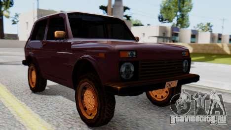 ВАЗ 2121 Нива SA Style для GTA San Andreas