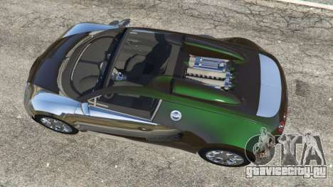 Bugatti Veyron Grand Sport v3.0 для GTA 5 вид сзади