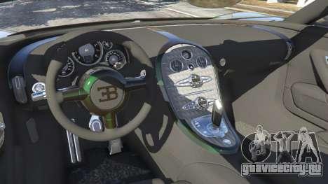Bugatti Veyron Grand Sport v3.0 для GTA 5 вид сзади справа
