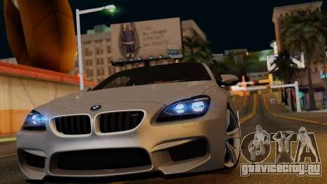 BMW M6 2013 v1.0 для GTA San Andreas колёса