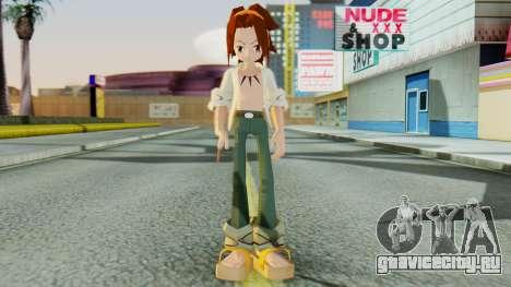 Yoh Asakura для GTA San Andreas второй скриншот