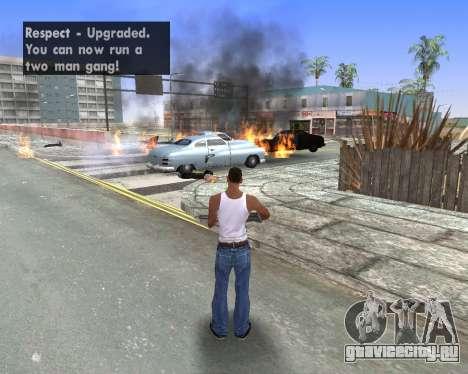 Blood Effects для GTA San Andreas шестой скриншот