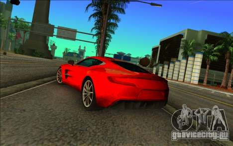 Астон Мартин Один-77 для GTA Vice City вид слева