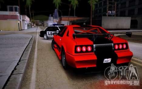Buffalo GTR для GTA San Andreas вид слева